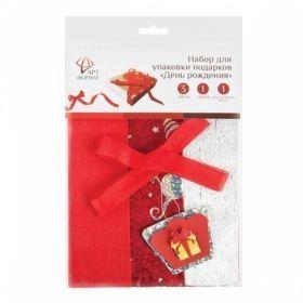 Набор для упаковки подарков к празднику АРТформат в ассортименте