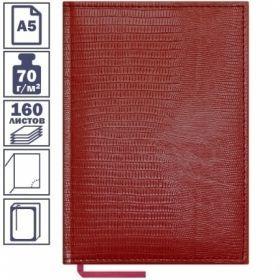 Ежедневник подарочный Reptile формата А5 недатированный, 160 листов, в ассортименте
