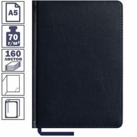Ежедневник подарочный Caprice формата А5 недатированный, 160 листов, в ассортименте