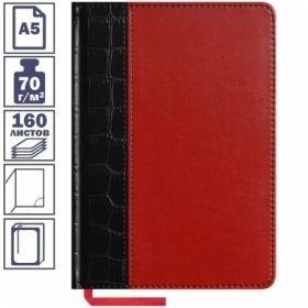 Ежедневник подарочный Alligator формата А5 недатированный, 160 листов, в ассортименте