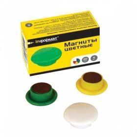 Магниты для досок inФОРМАТ d20 мм 6 шт.