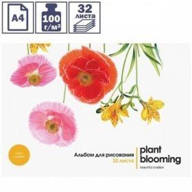 Альбом для рисования А4 Цветы. Plant blooming 32 листа