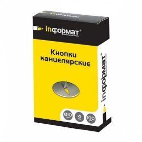 Кнопки металлические inФОРМАТ 10 мм, 100 шт