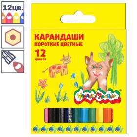 Набор коротких цветных карандашей Каляка-Маляка 12 цветов, заточенные