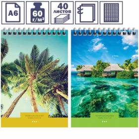 "Блокнот А6 ""Путешествия. Tropical island"", в клетку на гребне, 40 листов"