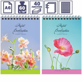 """Блокнот А6 """"Цветы. Идеальное сочетание"""", в клетку на гребне, 40 листов"""