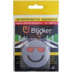 """Световозвращающая термонаклейка Blicker """"Смайлик"""", серебристая"""