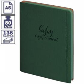 """Ежедневник """"E.motion"""" формата А5 недатированный, 136 листов, в ассортименте"""