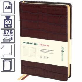 """Ежедневник """"Crocodile"""" формата А5, датированный на 2018 г., 176 листов, в ассортименте"""