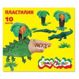 Пластилин Каляка-Маляка 10 цветов 150 г со стеком