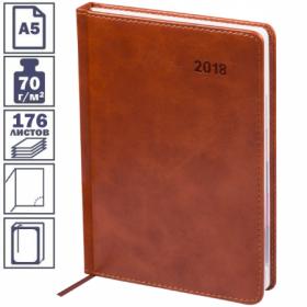 """Ежедневник """"Vesper Index"""" формата А5, датированный на 2018 г., 176 листов, в ассортименте"""