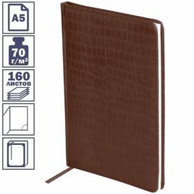 """Ежедневник """"Croco"""" формата А5 недатированный, 160 листов, в ассортименте"""