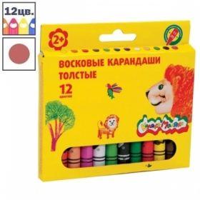 Набор восковых карандашей Каляка-Маляка круглых диаметром 11 мм, 12 цветов
