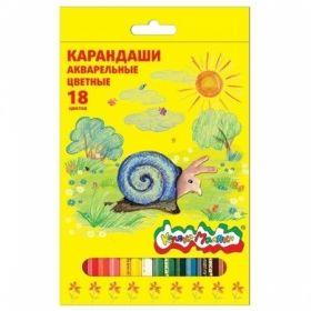 Набор акварельных карандашей Каляка-Маляка, 18 цветов
