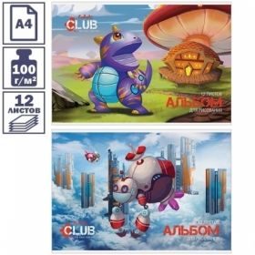 """Альбом для рисования А4 ArtSpace """"Мультяшки. Robots club"""", 12 листов"""