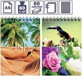 """Блокнот А6 ArtSpace """"Стиль. Play Nature"""" в клетку на гребне, 60 листов"""