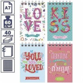 """Блокнот А7 на гребне ArtSpace """"Цветы. You & Me"""", 40 листов"""