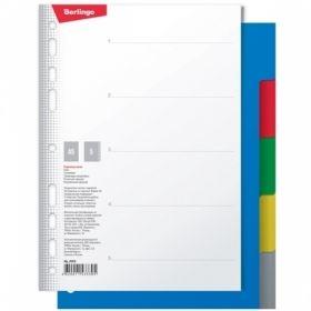 Разделитель листов пластиковый Berlingo А5, 5 листов