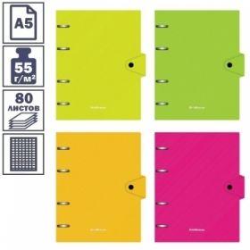 """Тетрадь А5 в клетку на кольцах Erich Krause Glance Neon"""", 80 листов, пластиковая обложка"""""""