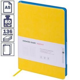 """Ежедневник """"Insight"""" формата А5 недатированный, 136 листов, в ассортименте"""
