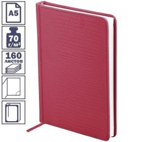 """Ежедневник подарочный OfficeSpace """"Reptile"""" формата А5 недатированный, 160 листов, в ассортименте"""