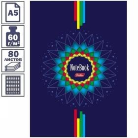 """Бизнес-блокнот А5 Hatber """"Four Colour"""" 4-цветный тонированный блок, 96 листов"""