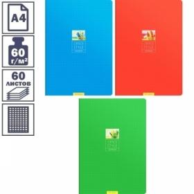"""Тетрадь А4 в клетку на скрепке ArtSpace """"Моноколор. Office style"""", 60 листов"""