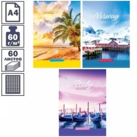 "Тетрадь А4 в клетку на скрепке ArtSpace ""Путешествия. Travel the world"", 60 листов"