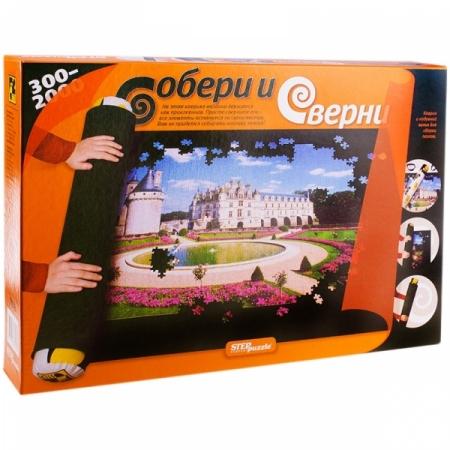 Коврик для сборки пазлов Step Puzzle