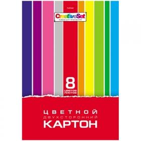 """Картон цветной двусторонний A4 Hatber """"Creative Set"""", 8 листов, 8 цветов"""