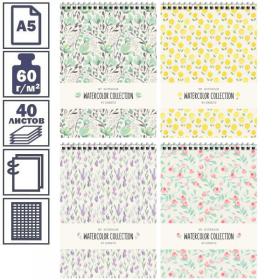 "Блокнот А5 на гребне ArtSpace ""Узоры. Watercolor collection"", 40 листов"