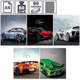 """Тетрадь А5 в клетку на скрепке ArtSpace """"Авто. Ultimate super cars"""", 80 листов"""