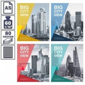"""Тетрадь А5 в клетку на скрепке ArtSpace """"Путешествия. Big city view"""", 80 листов"""