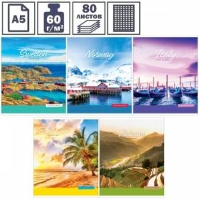 "Тетрадь А5 в клетку на скрепке ArtSpace ""Путешествия. Travel the world"", 80 листов"