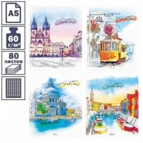 """Тетрадь А5 в клетку на скрепке ArtSpace """"Путешествия. Watercolor city"""", 80 листов"""