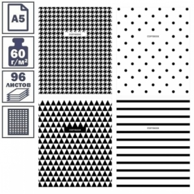 """Тетрадь А5 в клетку на скрепке ArtSpace """"Узоры. BW Pattern"""", 96 листов"""