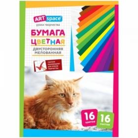 Цветная бумага двусторонняя A4 ArtSpace, 16 листов, 16 цветов, мелованная