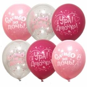 """Воздушные шары ПатиБум """"Ура, девочка!"""" М12/30см, пастель+декоратор, 50 шт"""