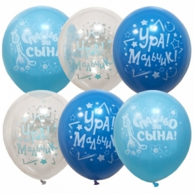 """Воздушные шары ПатиБум """"Ура, мальчик!"""" М12/30см, пастель+декоратор, 50 шт"""