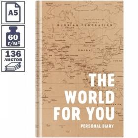 """Ежедневник недатированный А5 7БЦ OfficeSpace """"Путешествия. The World for you"""", 136 листов"""