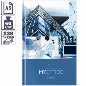 """Ежедневник недатированный А5 7БЦ OfficeSpace """"Офис. Office style"""", 136 листов"""