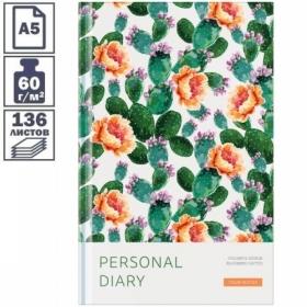 """Ежедневник недатированный А5 7БЦ OfficeSpace """"Цветы. Blooming cactus"""", 136 листов"""