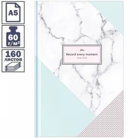 """Ежедневник недатированный А5 7БЦ OfficeSpace """"Стиль. Marble design"""", 160 листов"""