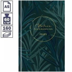 """Ежедневник недатированный А5 7БЦ OfficeSpace """"Узоры.Floral&decorative style"""", 160 листов"""