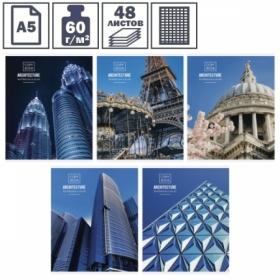 "Тетрадь А5 в клетку на скрепке ArtSpace ""Путешествия. Architecture"", 48 листов"