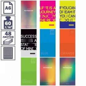 "Блокнот А6 на скрепке ArtSpace ""Моноколор. Микс"", 48 листов"