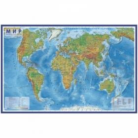 """Карта """"Мир"""" физическая Globen, 1:25 млн., 1200х780 мм, интерактивная в тубусе"""
