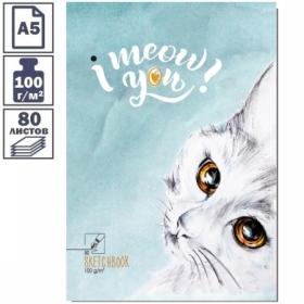 """Бизнес-блокнот А5 BG """"Твой кот"""", 80 листов"""