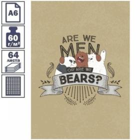 "Бизнес-блокнот А6 Hatber ""We Bare Bears. Вся правда о медведях"", 64 листа"