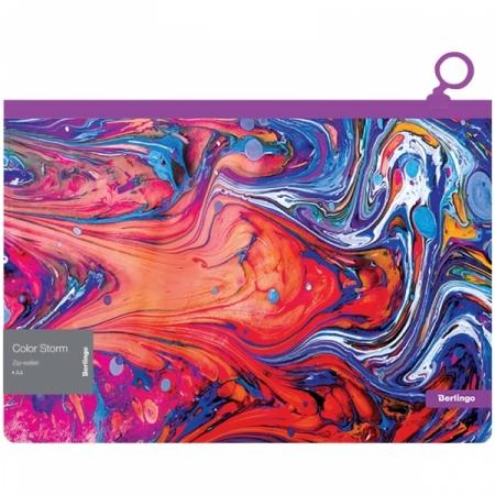 """Папка-конверт на молнии Berlingo """"Color Storm"""", 180 мкм"""